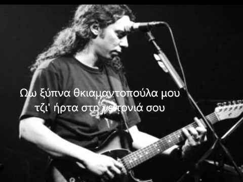 Αλκίνοος Ιωαννίδης – Αχερόμπασμαν – Παραδοσιακό Κύπρου