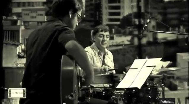 The Hildenbrand Karapatakis Koulas trio – live