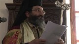 Εσπερινός στον Άγιο Χαράλαμπο- Κοντέα