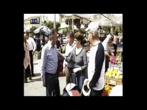 Πολιτικά Πανηγύρια (Σάτιρα) Κύπρος – Μάιος 2014