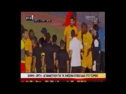 παραμένουμε Κυπραίοι… αγώνας ΑΠΟΕΛ – ΑΕΛ (Σχόλιο)