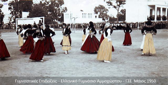 EI-Dance-color-EK-final