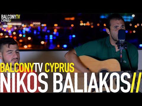 Αντίο – Νίκος Μπαλιάκος – BalconyTV – Live