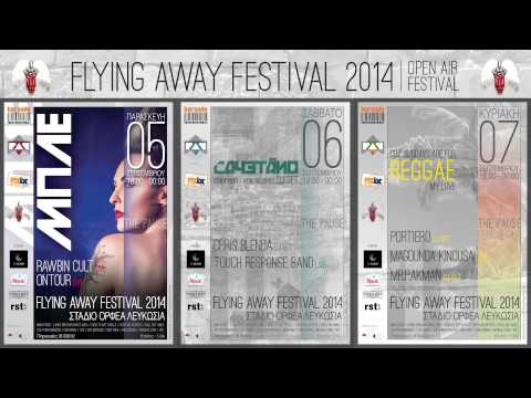 FLYING AWAY ART AND MUSIC FESTIVAL 2014