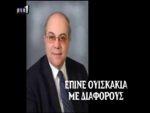 Christofias trashes Katsourides – Satire