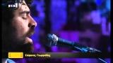 Ederlezi – Στέφανος Γεωργιάδης – Loop Station Cover – Live