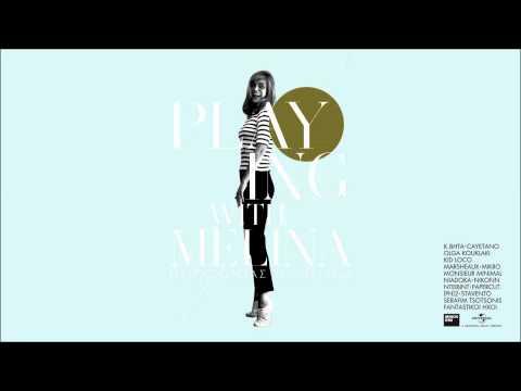 Αγάπη Που 'γινες Δίκοπο Μαχαίρι – Papercut Remix