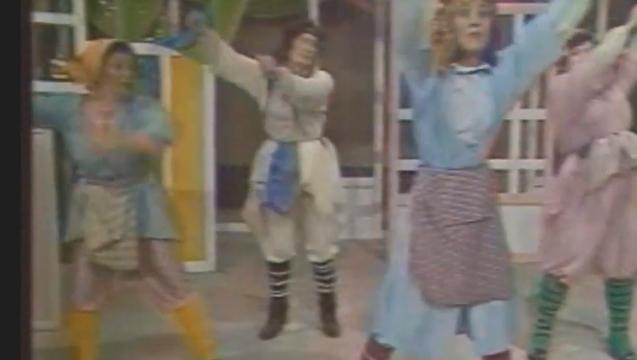 Χαρούμενη Πρωτοχρονιά 1984 – Κακουράτου / Jane Fonda