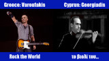 Varoufakis: Wonna Rock the World…