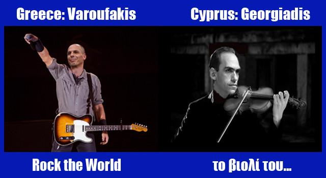 Varoufakis: Wonna Rock the World…