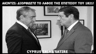 Cyprus Talks Satire