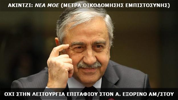 Cyprus Talks: Nea MOE!