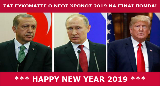 Happy New Year 2019 Satire Edokypros